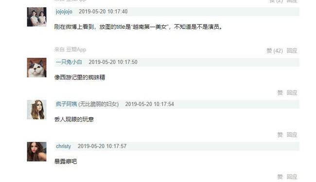 Truyền thông Trung Quốc gọi Ngọc Trinh là người đẹp nhất Việt Nam, netizen nhận xét: Đại Boss trong làng đồ lót hay Nhện tinh trong Tây Du Ký - Ảnh 3.