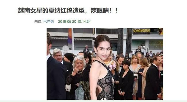 Truyền thông Trung Quốc gọi Ngọc Trinh là người đẹp nhất Việt Nam, netizen nhận xét: Đại Boss trong làng đồ lót hay Nhện tinh trong Tây Du Ký - Ảnh 2.