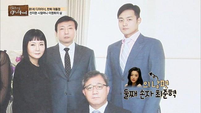 Đẳng cấp nhan sắc của vợ chồng Jeon Ji Hyun: Vợ là nữ thần mặt mộc, khí chất như bà hoàng, chồng xứng danh nam thần giới tài phiệt - Ảnh 11.