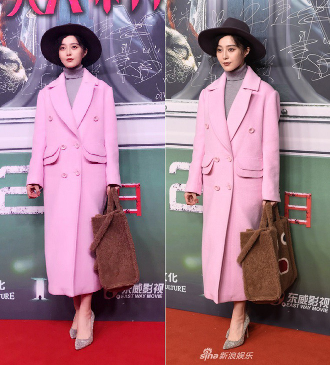 """Là """"Ngôi sao quốc tế mặc đẹp nhất thế giới"""", nhưng Phạm Băng Băng cũng có vô số pha ăn mặc khó hiểu - Ảnh 7."""