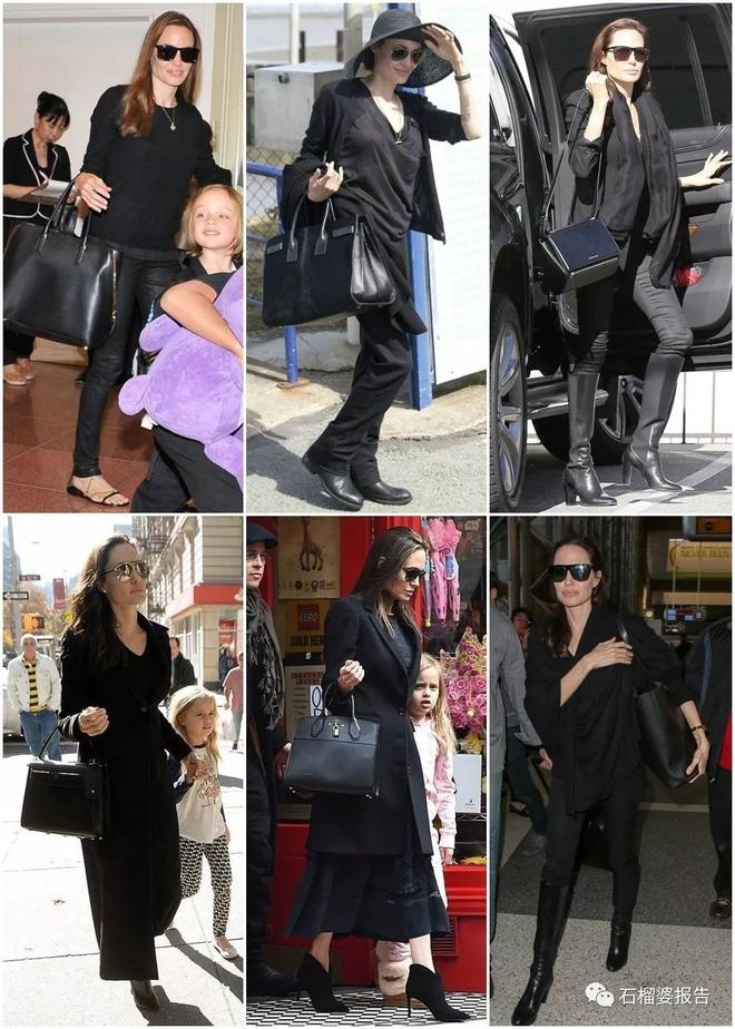 2 bí kíp đơn giản giúp định hình gu thời trang thanh lịch mà chẳng sợ lỗi mốt từ Angelia Jolie - Ảnh 12.