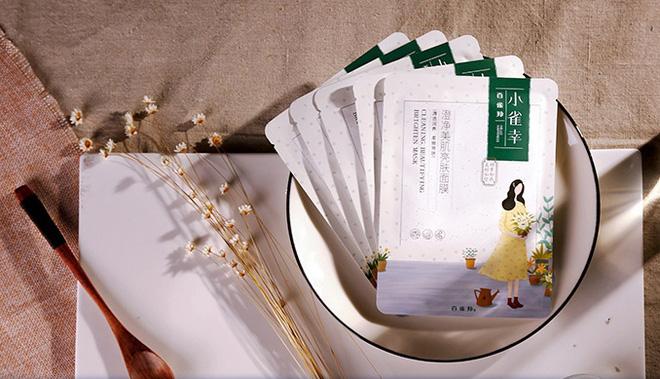 Mỹ phẩm nội địa Trung Quốc: giá rẻ, đa dạng như mỹ phẩm Hàn và đang khiến chị em Việt chú ý - Ảnh 25.