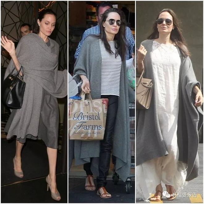 2 bí kíp đơn giản giúp định hình gu thời trang thanh lịch mà chẳng sợ lỗi mốt từ Angelia Jolie - Ảnh 16.