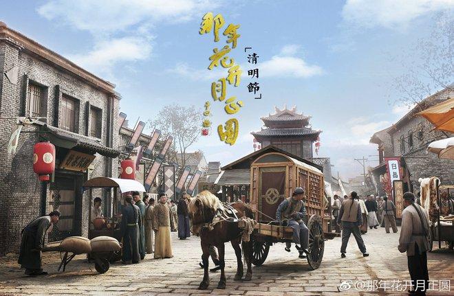 Năm ấy hoa nở của Tôn Lệ trở thành bộ phim tỷ view hot nhất, tất cả đều có lý do - Ảnh 2.