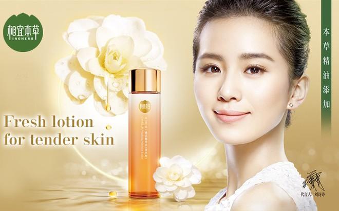 Mỹ phẩm nội địa Trung Quốc: giá rẻ, đa dạng như mỹ phẩm Hàn và đang khiến chị em Việt chú ý - Ảnh 27.