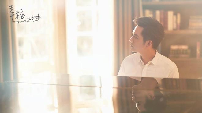 Ngây ngất với cảnh ông chú U40 Chung Hán Lương chơi đàn điệu nghệ - Ảnh 2.