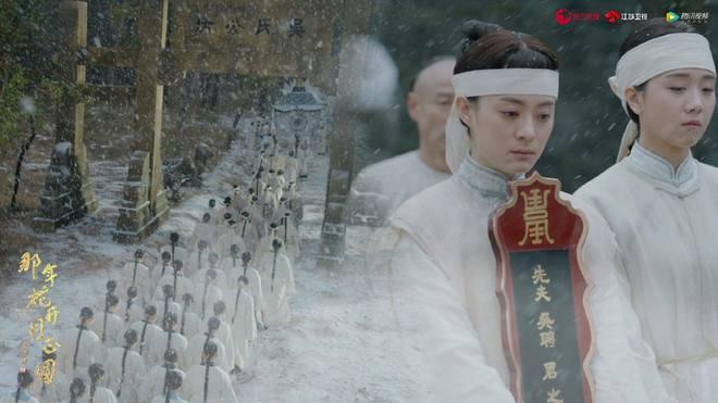 Năm ấy hoa nở của Tôn Lệ trở thành bộ phim tỷ view hot nhất, tất cả đều có lý do - Ảnh 11.