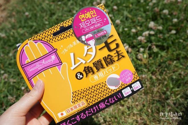 Giấy nhám tẩy lông - món phụ kiện không thể thiếu trong túi của các quý cô Hàn - Ảnh 4.