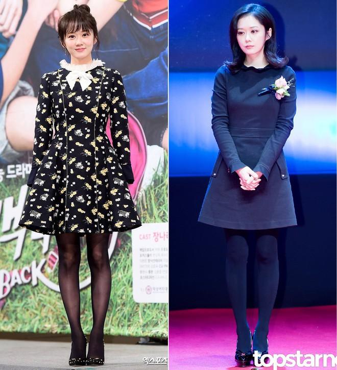 4 người đẹp không tuổi xứ Hàn: người trẻ trung như thuở còn teen, người lại nhạt nhòa thiếu điểm nhấn - Ảnh 5.