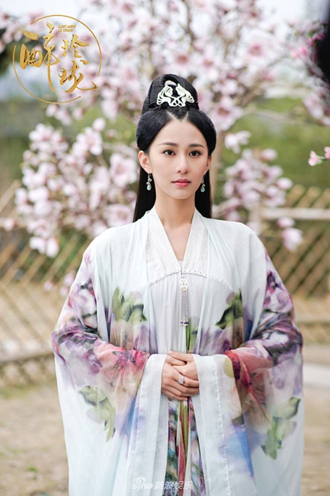 Lưu Thi Thi nhợt nhạt giữa dàn mỹ nhân Túy linh lung xinh như mộng - Ảnh 7.