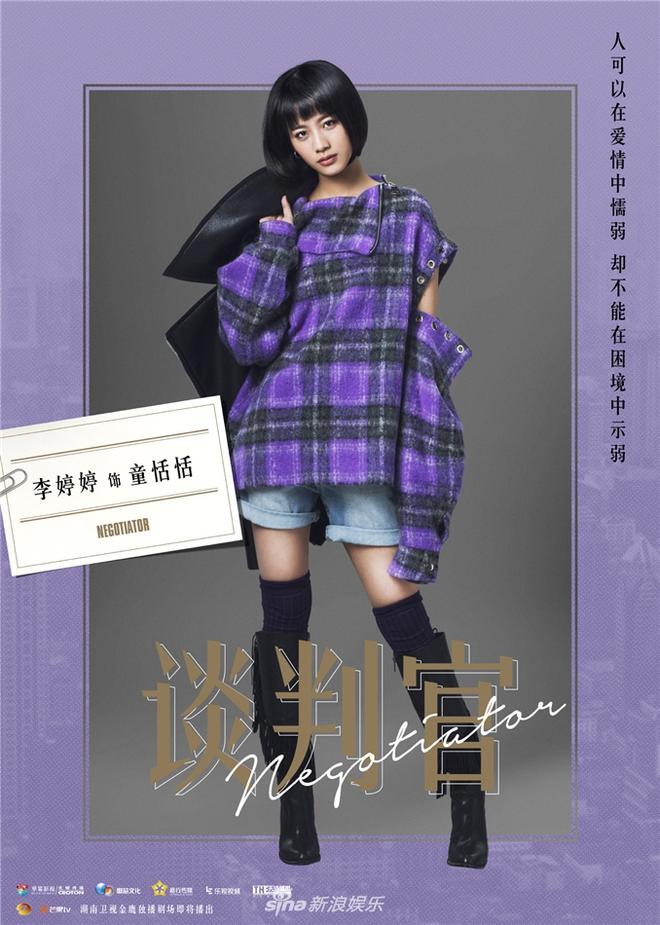 Quý cô Dương Mịch kín đáo giữa dàn mỹ nam chân dài như siêu mẫu - Ảnh 6.