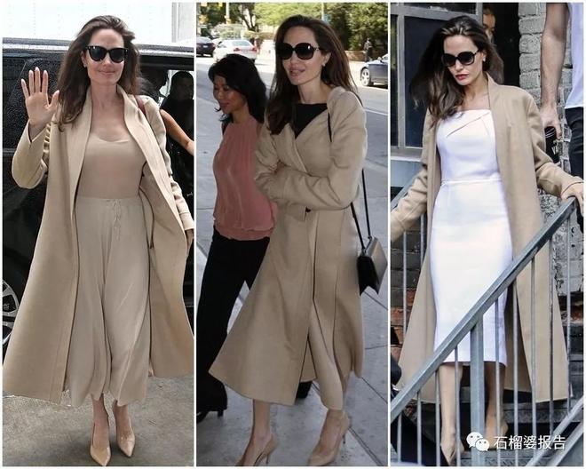 2 bí kíp đơn giản giúp định hình gu thời trang thanh lịch mà chẳng sợ lỗi mốt từ Angelia Jolie - Ảnh 8.