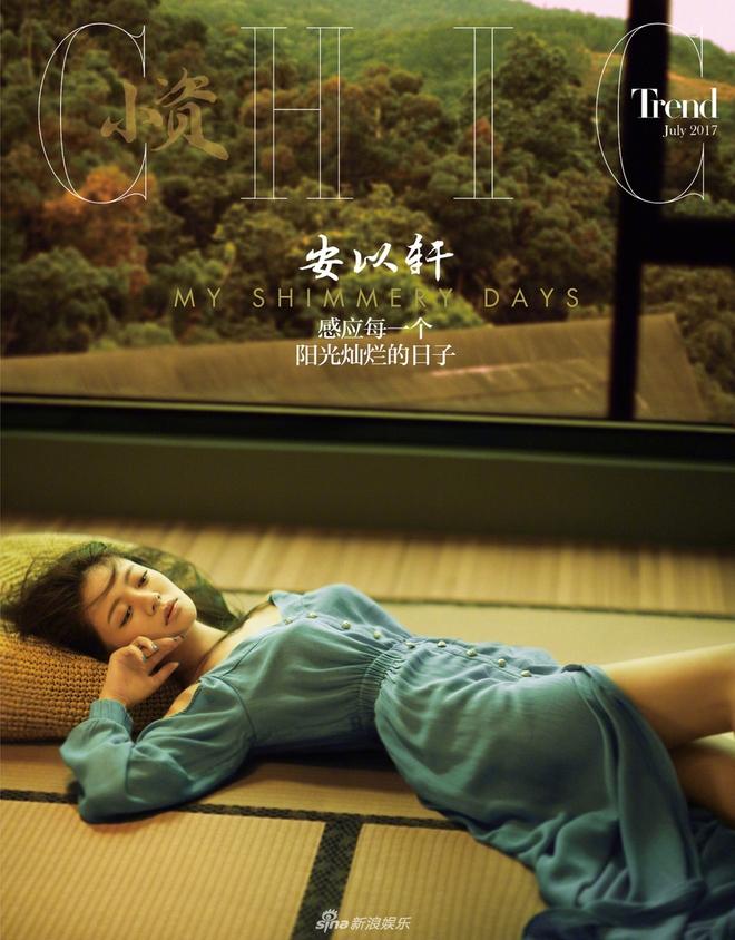 Cô dâu An Dĩ Hiên lả lơi gợi cảm trong bộ ảnh mới - ảnh 4