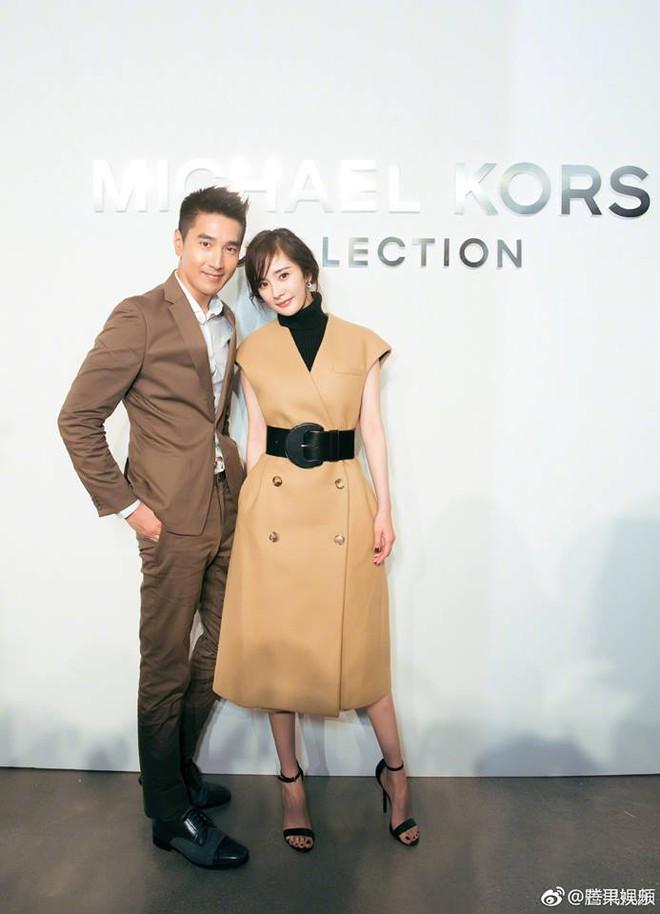 Vợ chồng Dương Mịch - Triệu Hựu Đình hội ngộ vui vẻ tại New York - Ảnh 1.