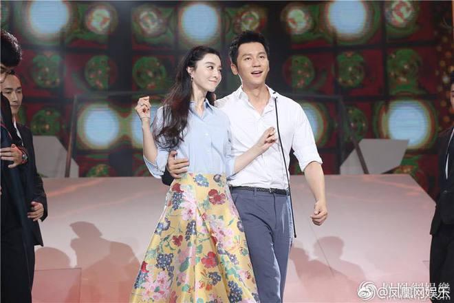 Phong cách tâm đầu ý hợp của cặp uyên ương sắp cưới Phạm Băng Băng - Lý Thần - Ảnh 7.
