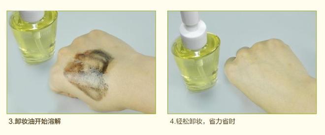 6 loại dầu tẩy trang nội địa Trung giá chỉ từ 50 ngàn mà chất lượng không thua kém sản phẩm Hàn, Nhật - Ảnh 15.