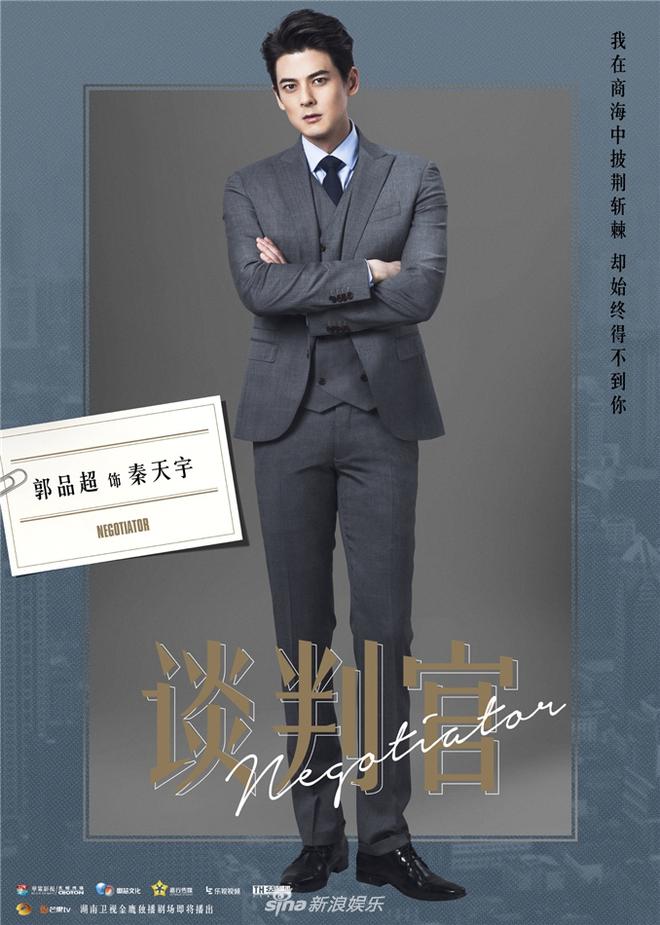 Quý cô Dương Mịch kín đáo giữa dàn mỹ nam chân dài như siêu mẫu - Ảnh 3.