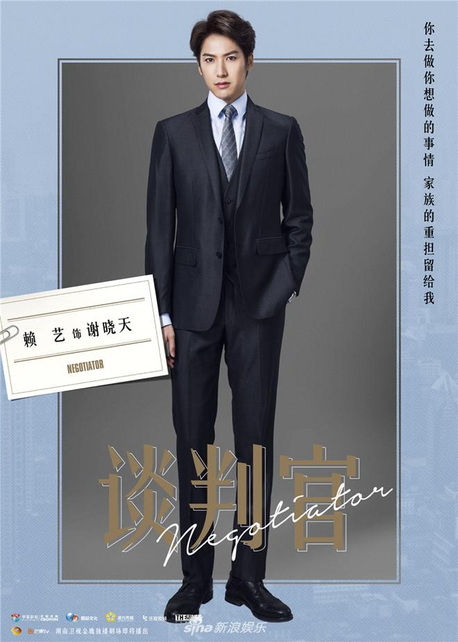 Quý cô Dương Mịch kín đáo giữa dàn mỹ nam chân dài như siêu mẫu - Ảnh 4.