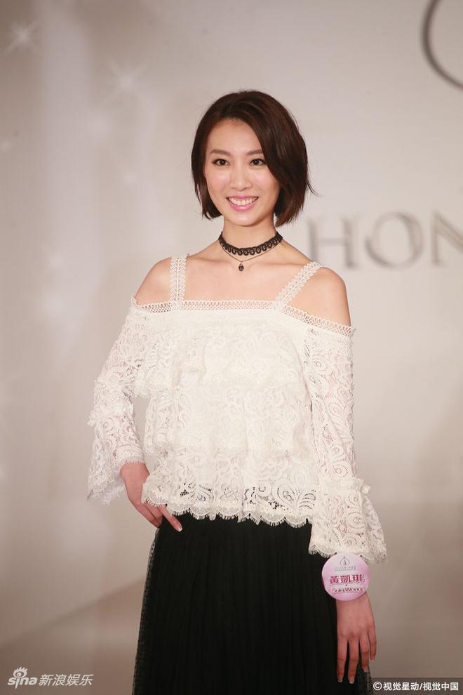 Top 12 Hoa hậu Hong Kong vừa lùn vừa kém nổi bật - Ảnh 4.