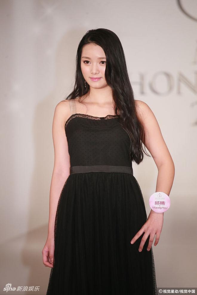 Top 12 Hoa hậu Hong Kong vừa lùn vừa kém nổi bật - Ảnh 5.