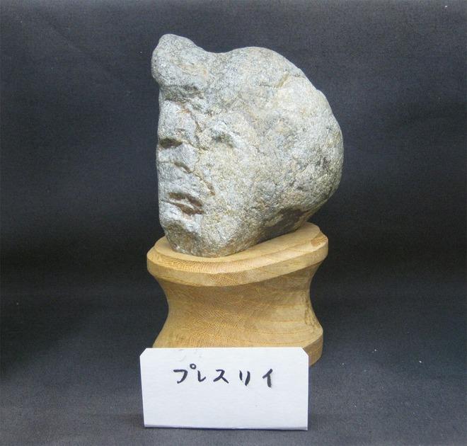 Bạn sẽ bất ngờ khi biết đến bảo tàng đá mặt người kỳ lạ này ở Nhật Bản - Ảnh 4.