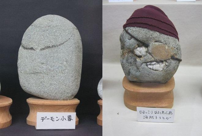 Bạn sẽ bất ngờ khi biết đến bảo tàng đá mặt người kỳ lạ này ở Nhật Bản - Ảnh 5.