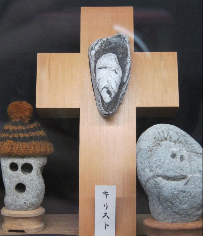 Bạn sẽ bất ngờ khi biết đến bảo tàng đá mặt người kỳ lạ này ở Nhật Bản - Ảnh 7.