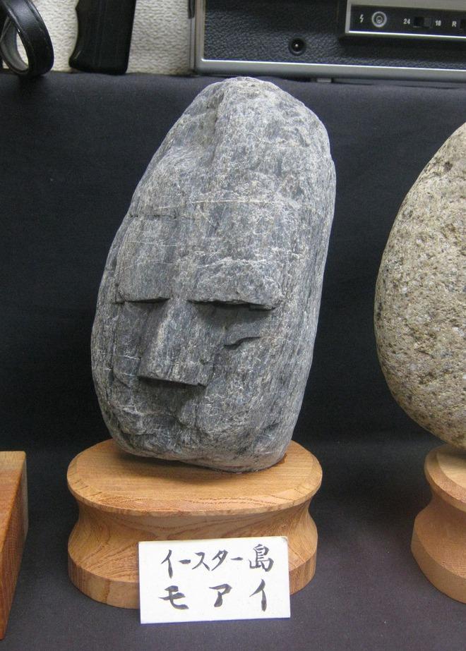 Bạn sẽ bất ngờ khi biết đến bảo tàng đá mặt người kỳ lạ này ở Nhật Bản - Ảnh 8.