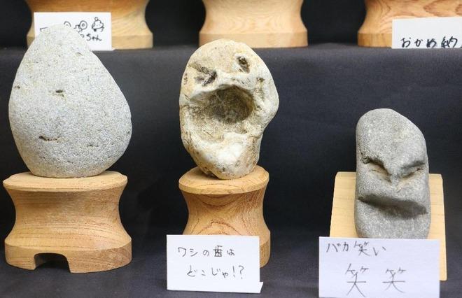 Bạn sẽ bất ngờ khi biết đến bảo tàng đá mặt người kỳ lạ này ở Nhật Bản - Ảnh 9.