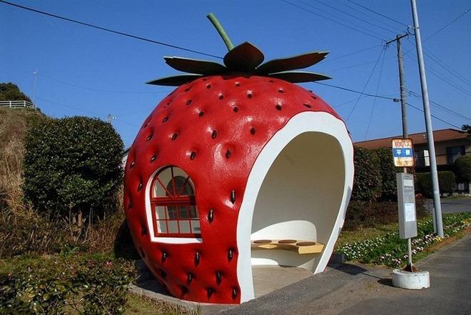 Những trạm xe buýt cực lạ khiến bạn phải thốt lên chỉ có thể là Nhật Bản - Ảnh 1.