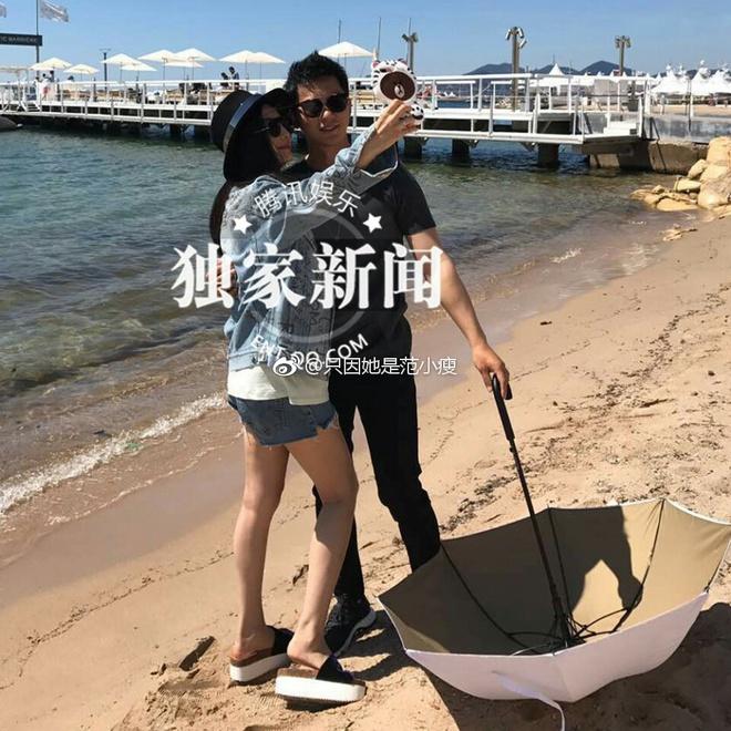 Lộ clip Phạm Băng Băng - Lý Thần nắm tay nô đùa tình tứ trên bãi biển - Ảnh 3.