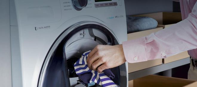 Nắm 4 lưu ý vàng này, chị em sẽ sử dụng máy giặt cực kỳ hiệu quả và tiết kiệm thời gian - Ảnh 3.