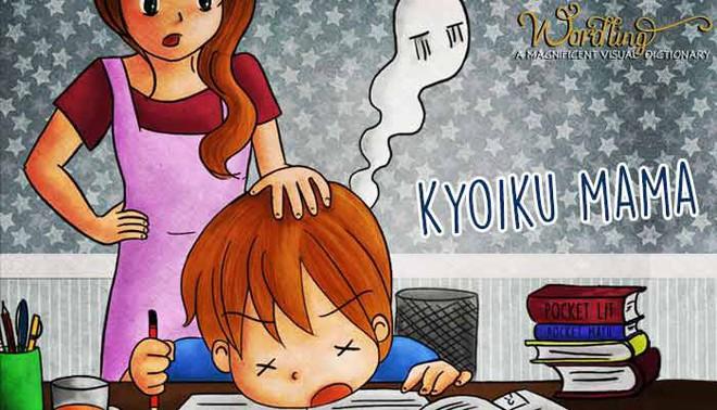 Nỗi khổ của các mẹ Hổ Nhật Bản - Ảnh 1.