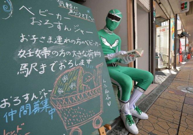 Những phát minh xem qua khiến bạn phải thốt lên chỉ có thể là Nhật Bản - ảnh 12
