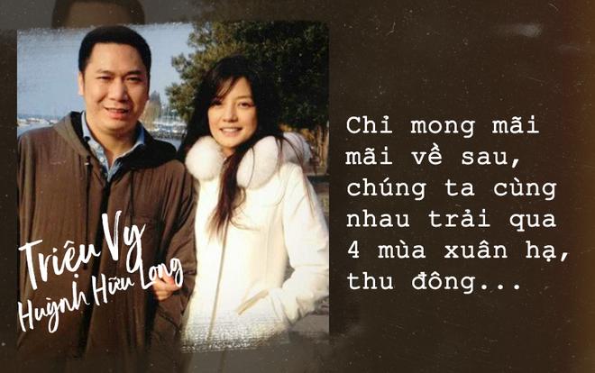Triệu Vy và cuộc hôn nhân 9 năm không đám cưới với đại gia Huỳnh Hữu Long - Ảnh 2.