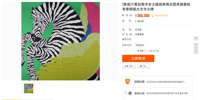 Khăn lụa Khải Silk bán hàng triệu đồng, mẫu tương tự bên Trung Quốc chỉ bằng 1/10 mức giá - Ảnh 5.