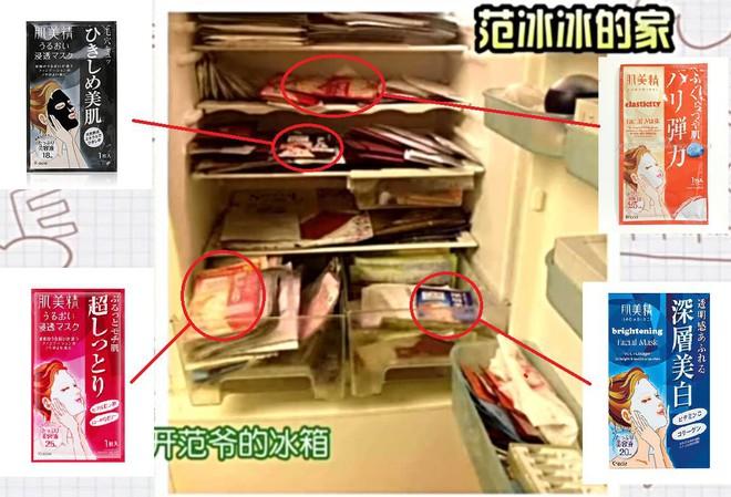 Nhờ Phạm Băng Băng, Dương Mịch và Angela Baby lăng xê mà 6 món mỹ phẩm này được thi nhau tìm mua trong năm 2017 - Ảnh 6.