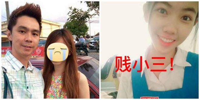 Ngang nhiên cặp kè với nữ nhân viên 16 tuổi, chồng giám đốc còn hắt hủi vợ, đòi cướp con mấy tháng tuổi - Ảnh 1.