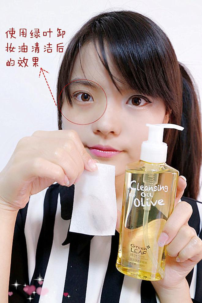 6 loại dầu tẩy trang nội địa Trung giá chỉ từ 50 ngàn mà chất lượng không thua kém sản phẩm Hàn, Nhật - Ảnh 12.