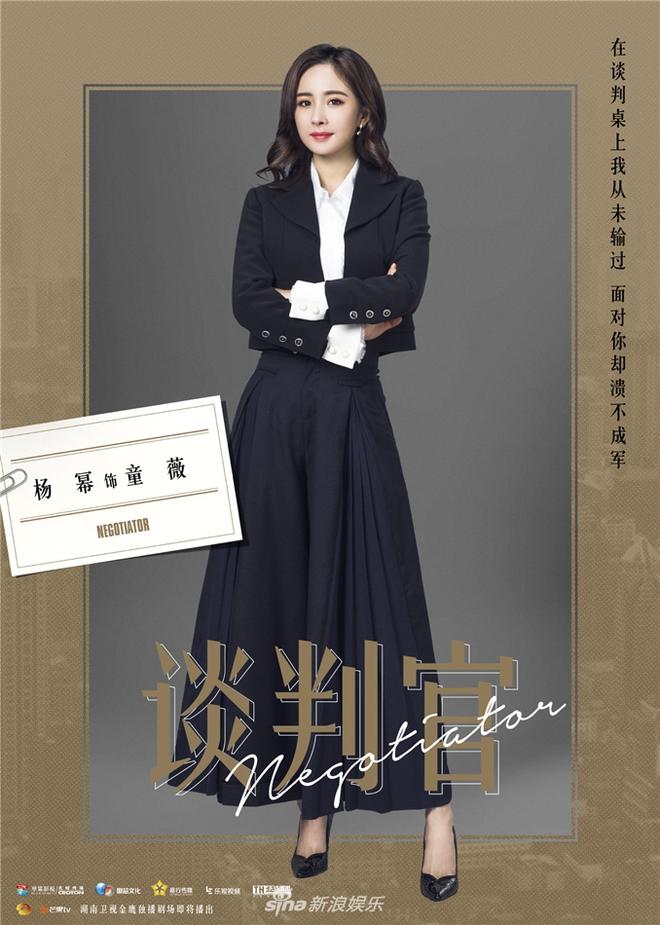 Quý cô Dương Mịch kín đáo giữa dàn mỹ nam chân dài như siêu mẫu - Ảnh 1.