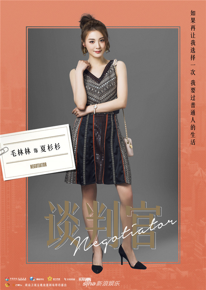 Quý cô Dương Mịch kín đáo giữa dàn mỹ nam chân dài như siêu mẫu - Ảnh 7.