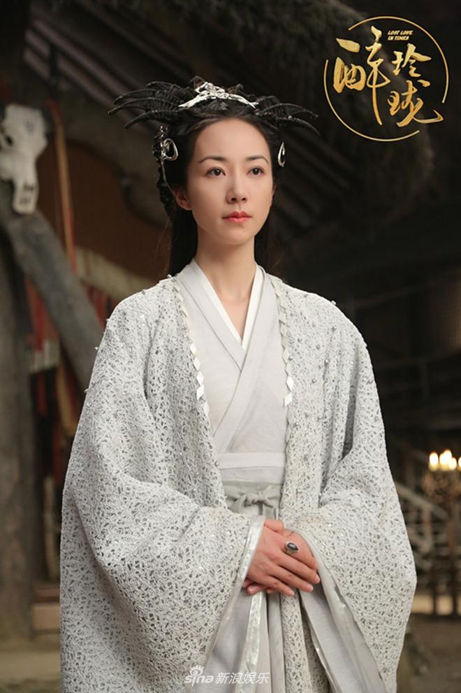 Lưu Thi Thi nhợt nhạt giữa dàn mỹ nhân Túy linh lung xinh như mộng - Ảnh 2.