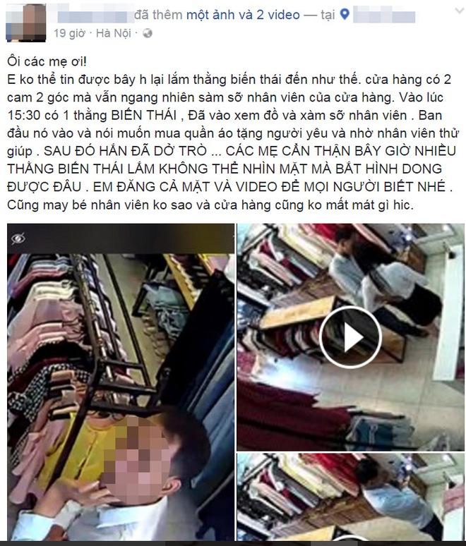 Hà Nội: Kẻ biến thái nhờ thử đồ mua tặng bạn gái sàm sỡ luôn nhân viên bán hàng 1