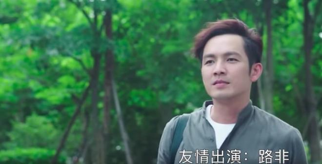 Ngây ngất với cảnh ông chú U40 Chung Hán Lương chơi đàn điệu nghệ - Ảnh 3.