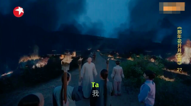 Ăn cắp tiền nhà đem đi buôn bán, Tôn Lệ bị mẹ chồng kiện ra quan phủ - ảnh 1