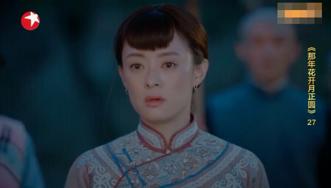 Ăn cắp tiền nhà đem đi buôn bán, Tôn Lệ bị mẹ chồng kiện ra quan phủ - ảnh 2
