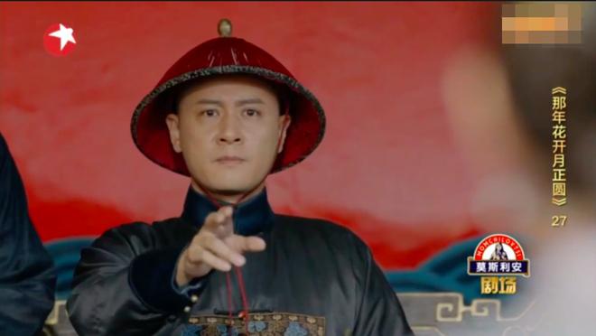 Ăn cắp tiền nhà đem đi buôn bán, Tôn Lệ bị mẹ chồng kiện ra quan phủ - ảnh 5