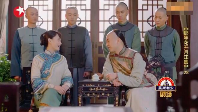 Ăn cắp tiền nhà đem đi buôn bán, Tôn Lệ bị mẹ chồng kiện ra quan phủ - ảnh 8