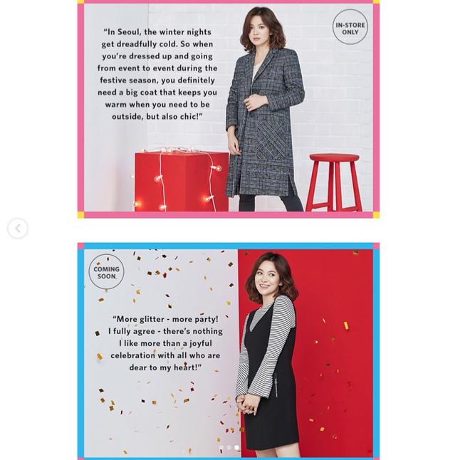 Thực hiện bộ ảnh thời trang cận kề ngày cưới, Song Hye Kyo bỗng tròn đầy hơn hẳn sau nghi vấn bầu bí - Ảnh 2.