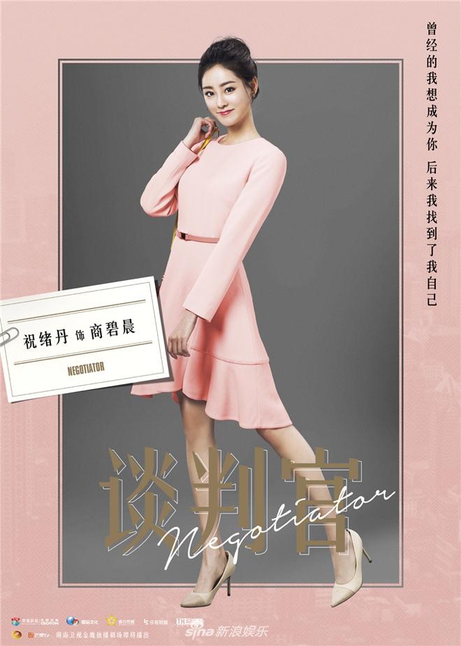 Quý cô Dương Mịch kín đáo giữa dàn mỹ nam chân dài như siêu mẫu - Ảnh 5.